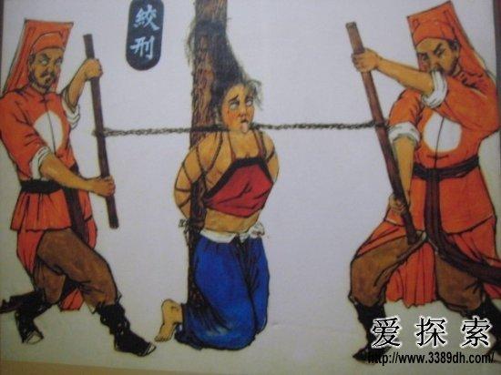 令人侧目 揭秘古代对女囚的潜规则 5图片