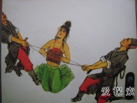 令人侧目 揭秘古代对女囚的潜规则 2图片