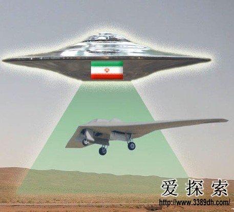 美国飞碟-美军方调查UFO计划曝光 十几年前曾 遭遇 神秘物体图片