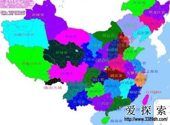 有关中国的行政区划改革