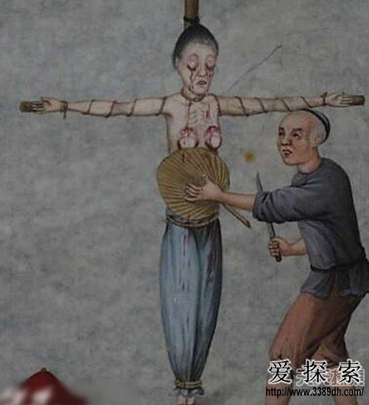 揭秘古代女子宫刑:比阉割男人更可怕(2)图片