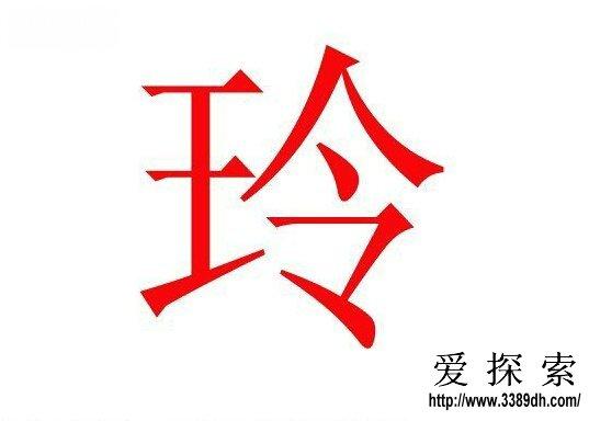 logo logo 标志 设计 矢量 矢量图 素材 图标 537_384