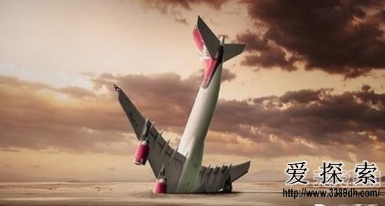 龙三角飞机失事