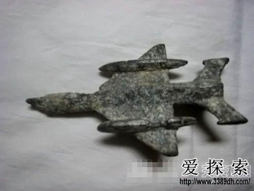考古家发现埃及的远古模型飞机